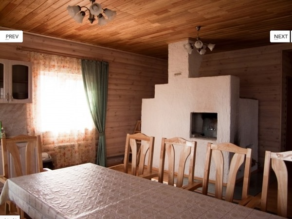 Внутри дома