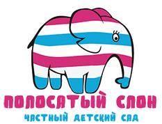 """""""Полосатый слон"""""""